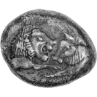 Forged Siglos of Croesus (obverse)