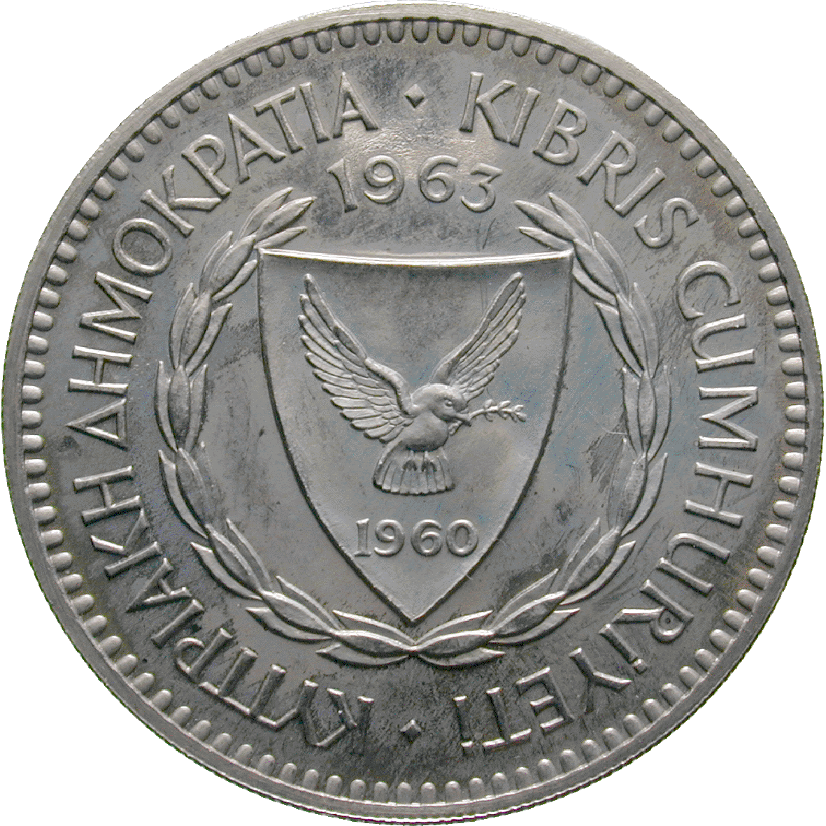 Republic of Cyprus, 100 Mils 1963 (obverse)