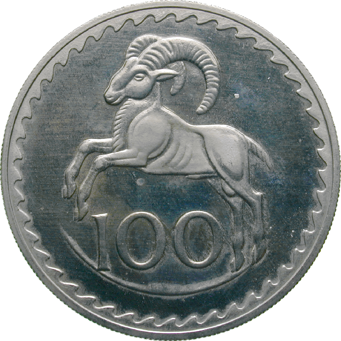 Republic of Cyprus, 100 Mils 1963 (reverse)