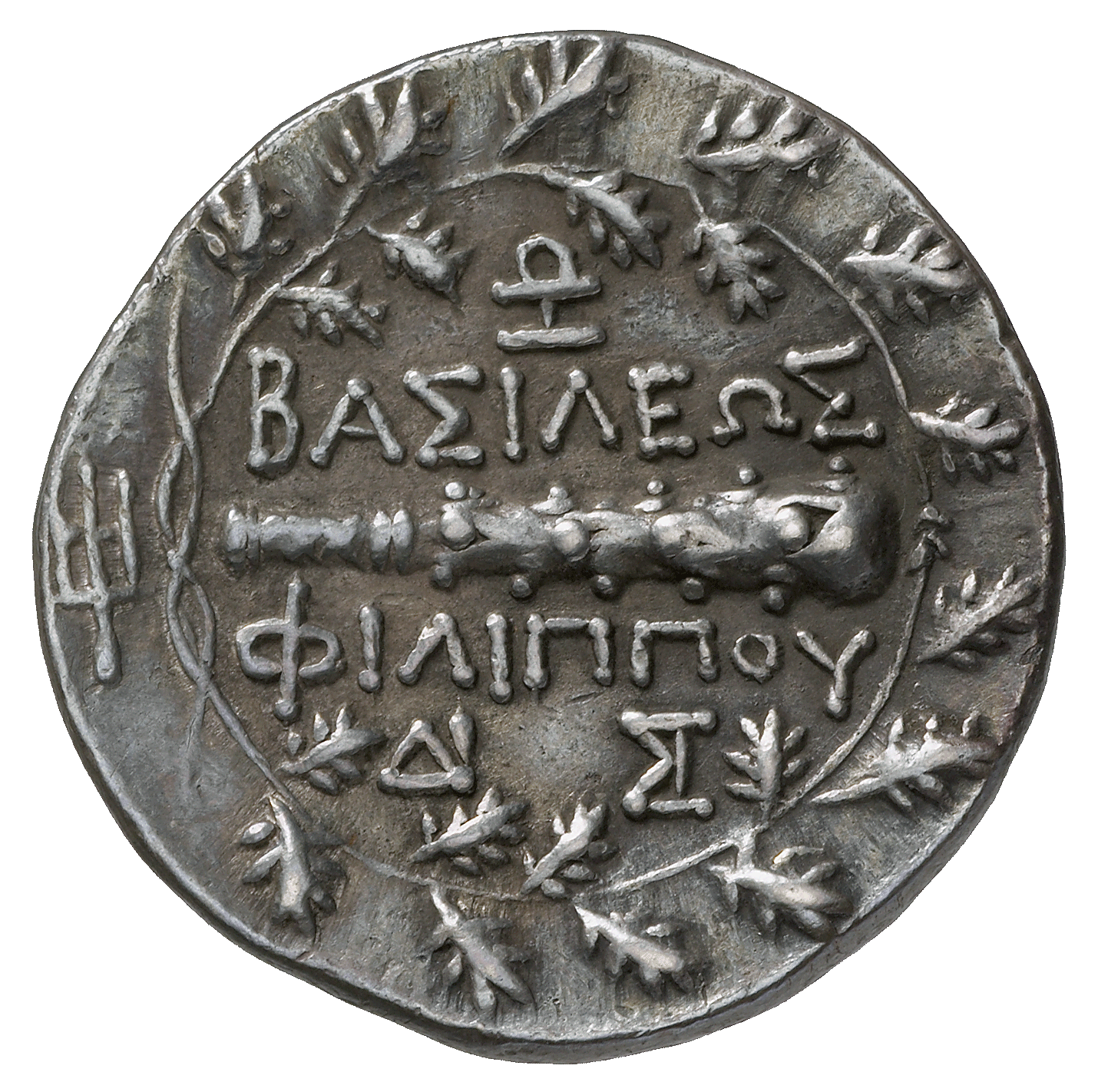 Kingdom of Macedonia, Philip V, Didrachm (reverse)