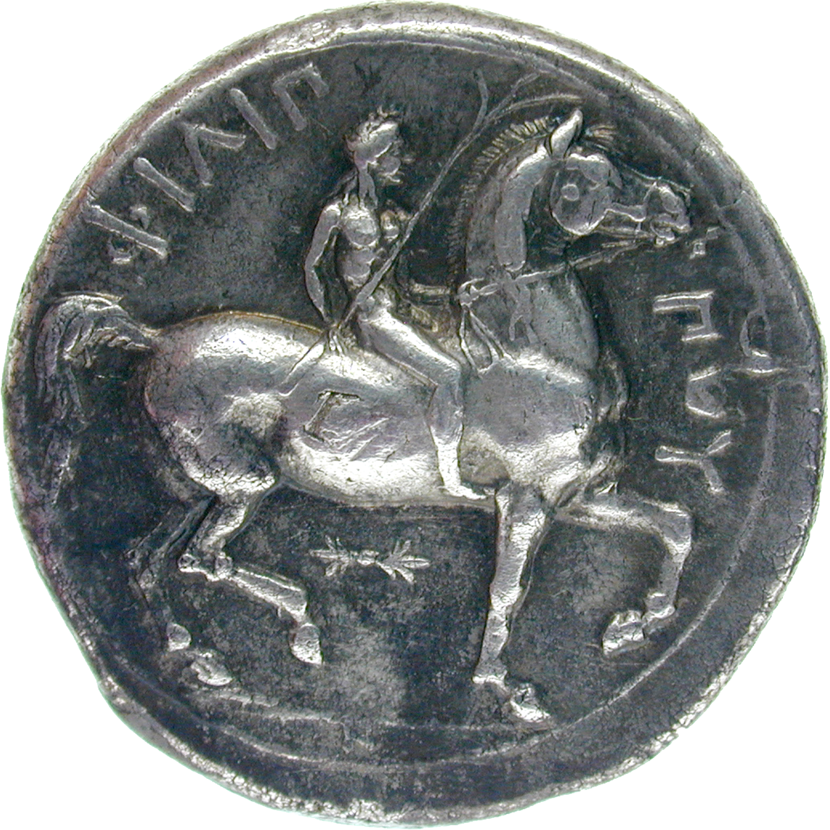 Kingdom of Macedon, Philip II, Tetradrachm (reverse)