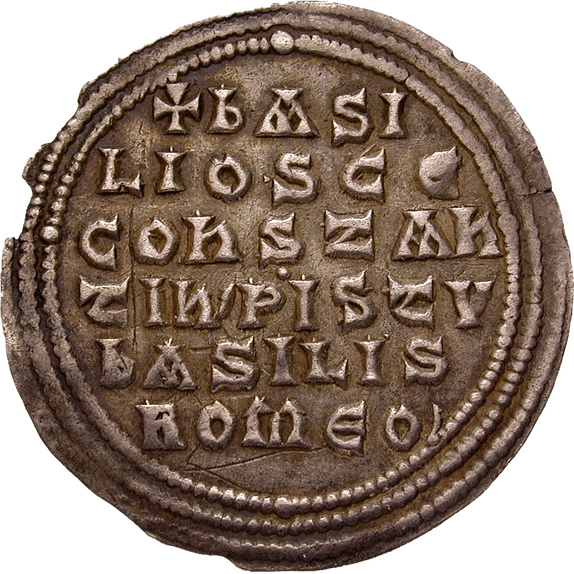 Byzantine Empire, Basil I and Constantine, Miliaresion (reverse)
