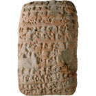 Mesopotamia, Old Akkadian Period, Clay Tablet with Cuneiform Writing (obverse)