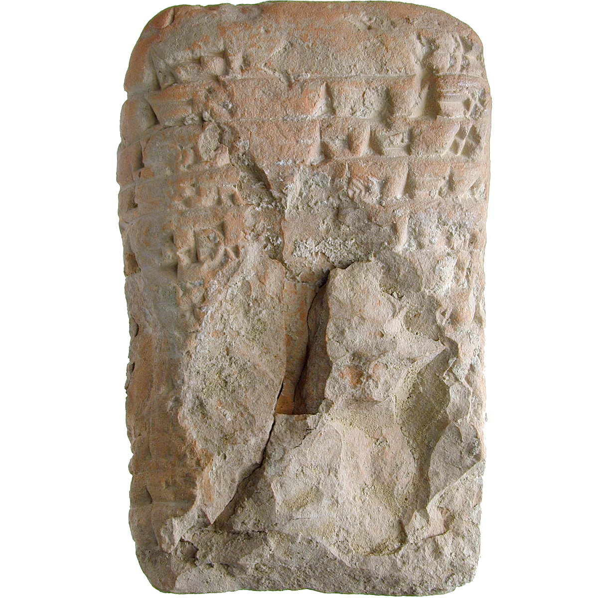 Mesopotamia, Old Akkadian Period, Clay Tablet with Cuneiform Writing (reverse)