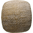 Mesopotamia, Clay Tablet with Cuneiform Writing (obverse)