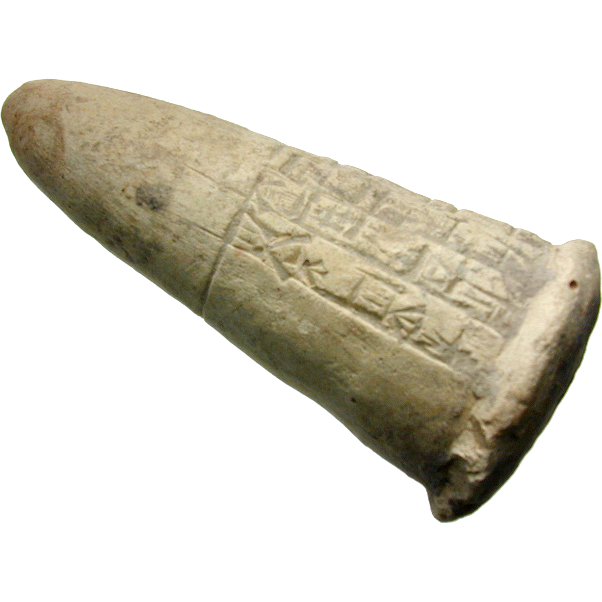Mesopotamia, Cuneiform Foundation Cone, Clay (reverse)
