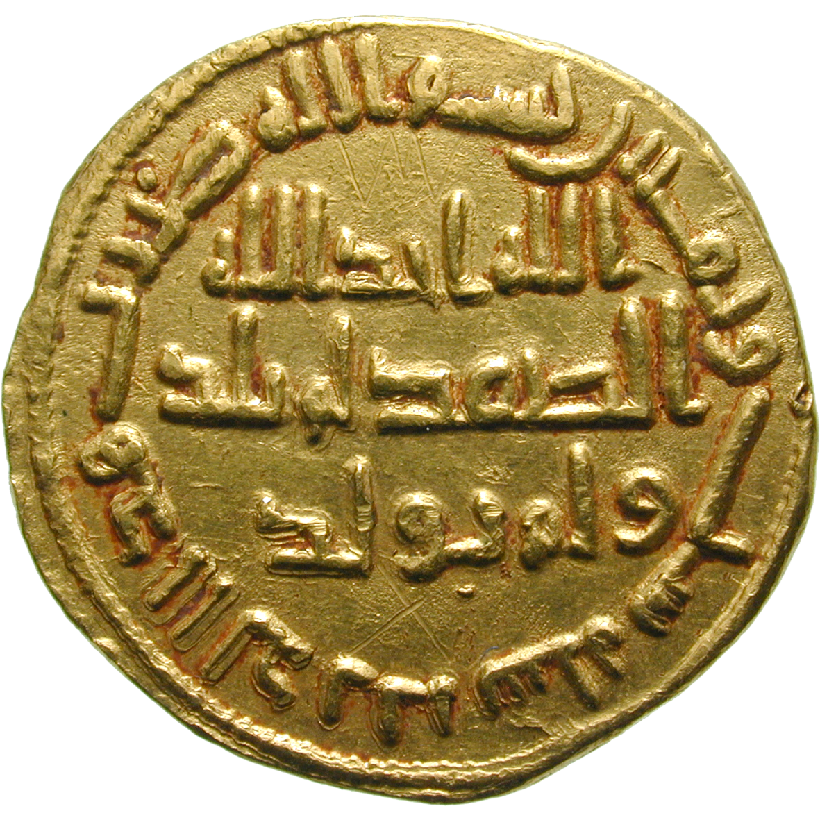 caliphate of abd al malik Hisham ibn 'abd al-malik was the tenth caliph of the umayyads, the first hereditary dynasty of islamborn in 691/72 ah in damascus, hisham was the fourth son of 'abd al-malik ibn marwan to reign, after al-walid, sulayman and yazidhe reigned for nearly twenty years, from 724/105 ah to 743/125 ah.