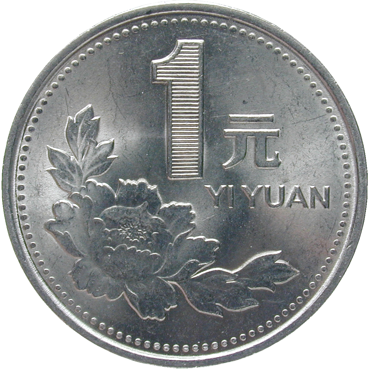 Volksrepublik China, 1 Yuan 1995 (reverse)