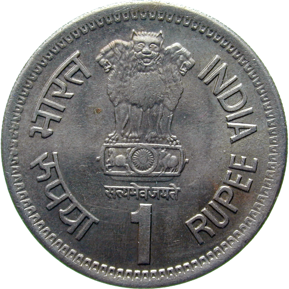 Republic of India, 1 Rupee 1991 (obverse)