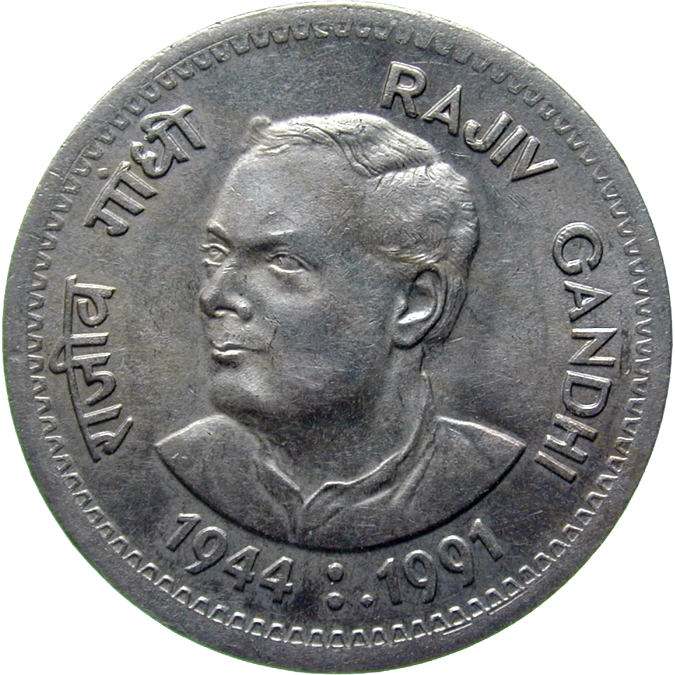 Republic of India, 1 Rupee 1991 (reverse)