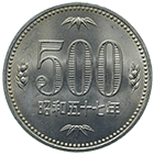 Japanese Empire, Showa Period, Hirohito, 500 Yen 1982 (obverse)