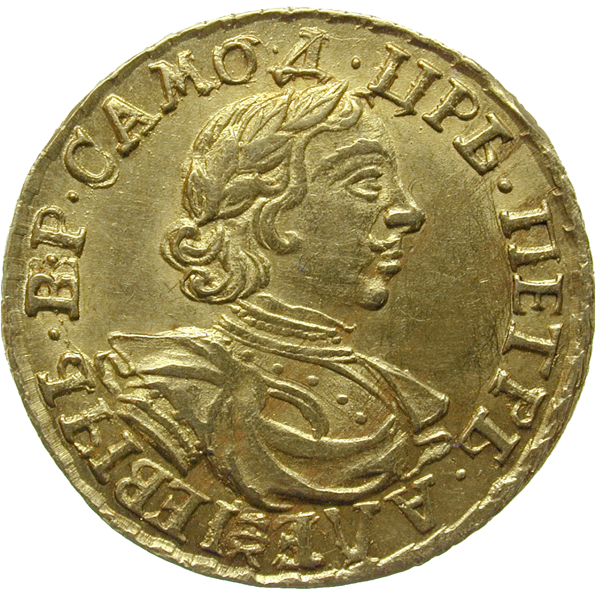 Russian Empire, Peter I the Great, Double Ruble 1718 (obverse)