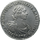 Russian Empire, Peter I The Great, Ruble 1719 (obverse)