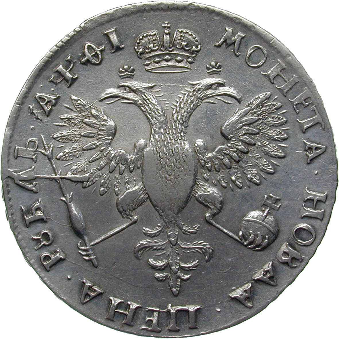 Russian Empire, Peter I The Great, Ruble 1719 (reverse)