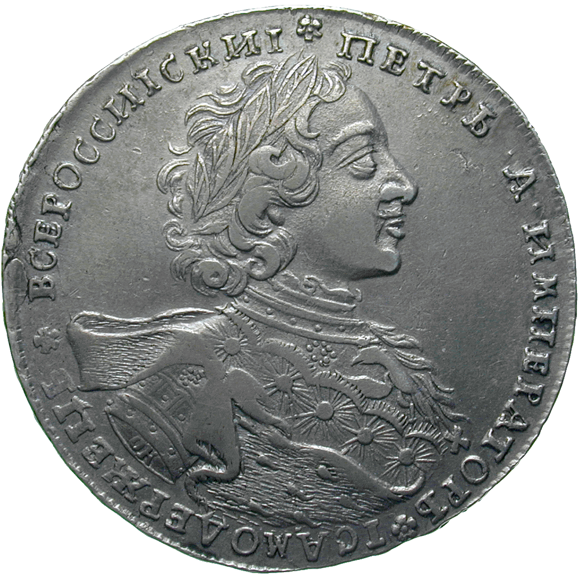 Russian Empire, Peter I the Great, Ruble 1723 (obverse)