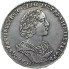 Russian Empire, Peter I The Great, Poltina 1724 (obverse)