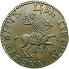 Russian Empire, Peter I the Great, Kopeck 1713 (obverse)