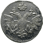 Russian Empire, Peter I the Great, Altyn 1712 (obverse)