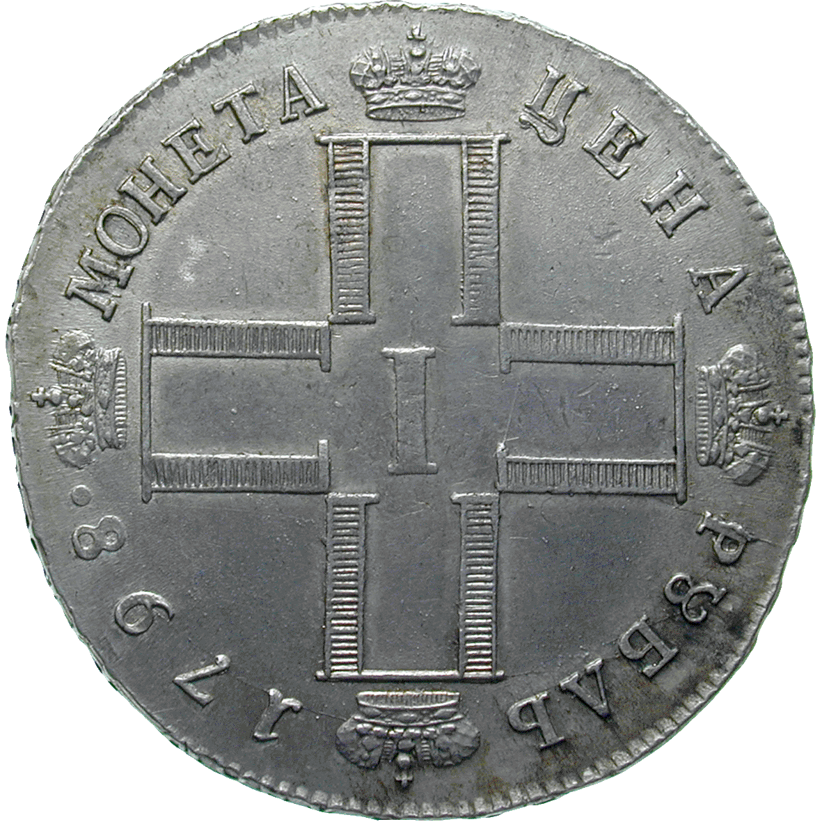 Russian Empire, Paul I, Ruble 1798 (obverse)