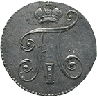 Russian Empire, Paul I, 5 Kopecks 1798 (obverse)