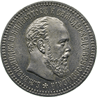 Russian Empire, Alexander III, 25 Kopecks 1886 (obverse)