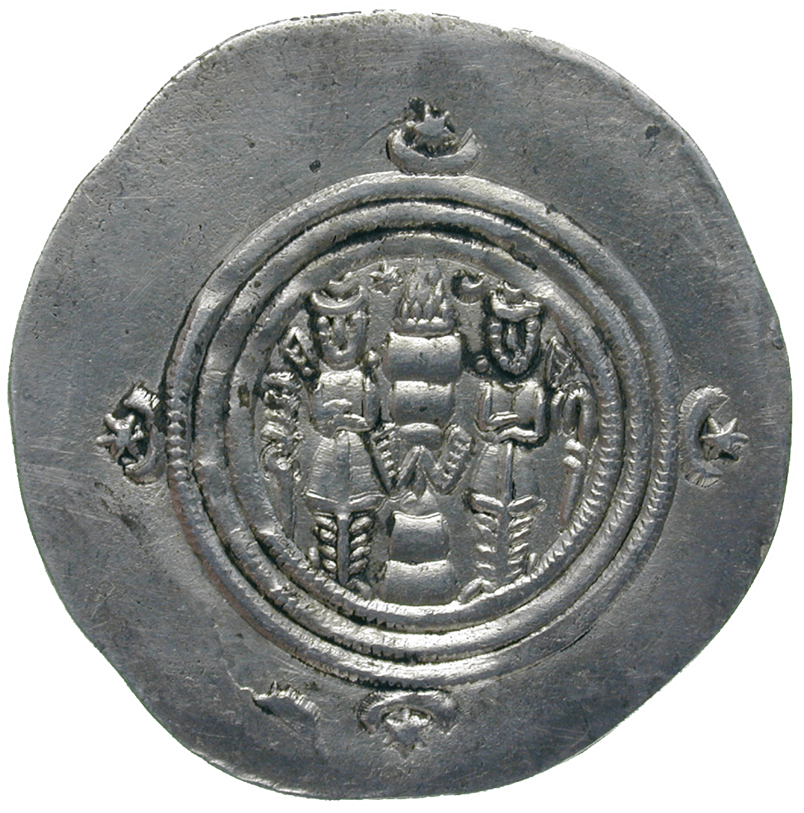 Arab-Sassanids, Anonymous Ruler, Dirham 30 AH (reverse)
