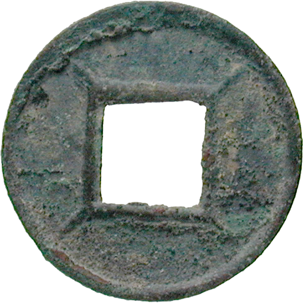 Chinese Empire, Ling of Han, Wu Shu (reverse)