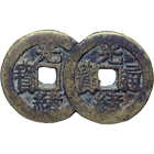 Chinese Empire, Qing Dynasty, Guangxu and his Wife, Double Cash, Wedding and Congratulation Ch'ien (obverse)