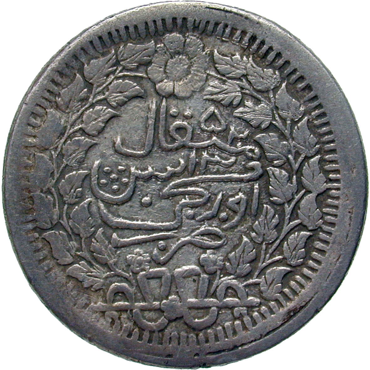 Republic of China, Province of Xinjiang, 5 Miscals, 1325 Hijrah (reverse)